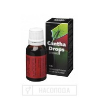 CANTHA DROPS STRONG 15 ML